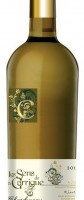 Sens de la Garrigue Chardonnay fût de chêne