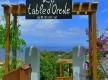 La Table d'Oreste© - Morsiglia - Cap Corse Capicorsu