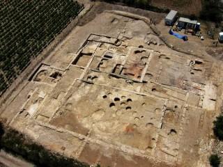 Site Archeologique De L'ile Saint Martin