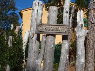Les Gîtes du Cap Corse*** - Marine de Negru - Cap Corse Capicorsu