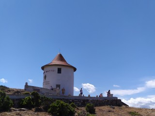 Bureau d\'Information Touristique - Moulin Mattei - Ersa Cap Corse