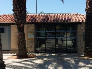 Office de Tourisme de Sanary sur mer